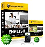 English for ARABIC Speakers - THE COMPLETE SET - V5 - (USB Stick)