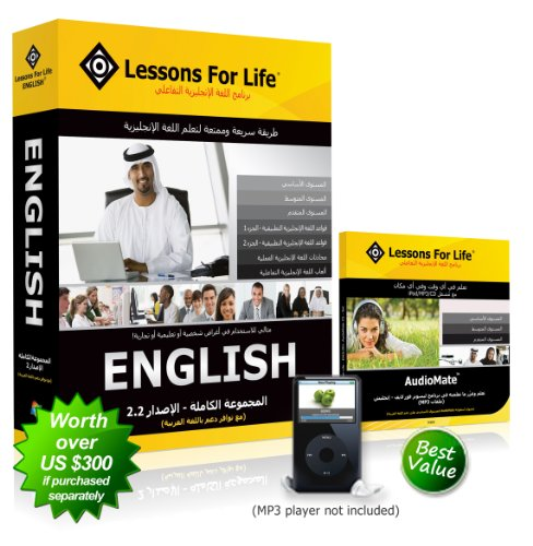 Price comparison product image English (US) for ARABIC Speakers - THE COMPLETE SET - V2.2