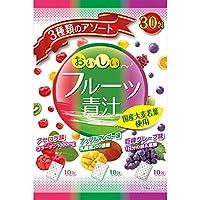 フルーツ青汁3種のアソート 30包