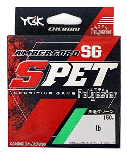 よつあみ(YGK) エステルライン チェルム アンバーコード SG S-PET 150m 0.2号 1.1Lb パステルグリーン