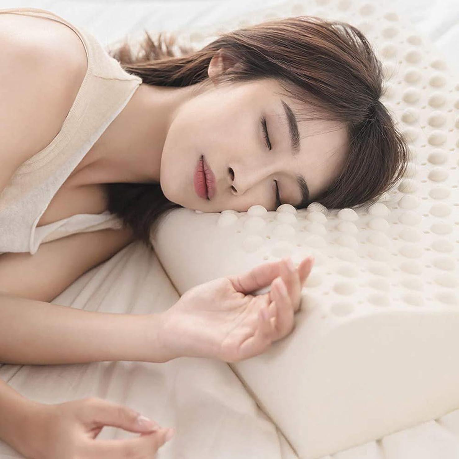 公使館類似性知人HMJZZLS 天然ラテックスマッサージ枕睡眠頸部マッサージ枕健康首暖かい頭カバー