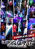 I've in BUDOKAN 2005~COMPLETE EDIT~ DVD