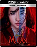 ムーラン 4K UHD MovieNEX[VWAS-7146][Ultra HD Blu-ray]