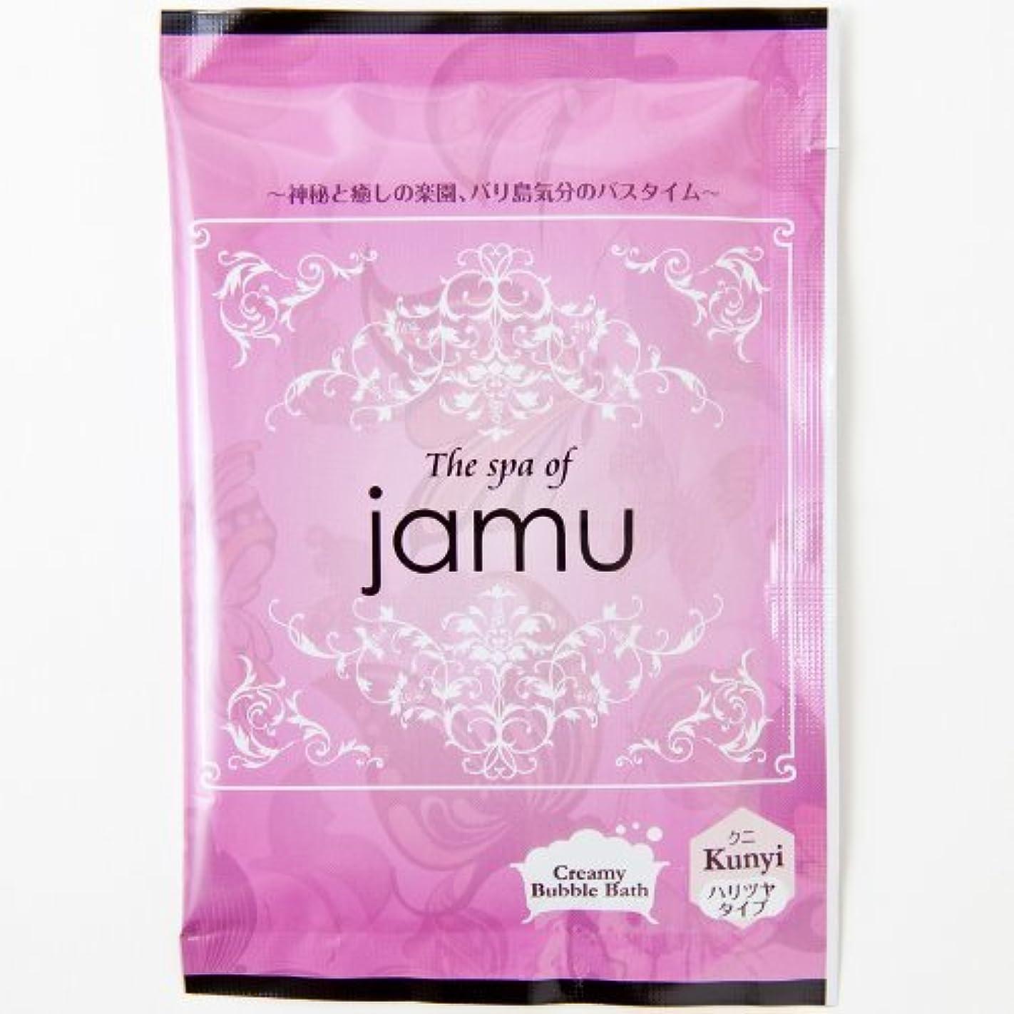 異邦人気まぐれな継続中JAMU クニ 入浴剤 1回分 粉末 アイランドフルーツ の 香り