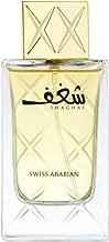 white oudh perfume spray