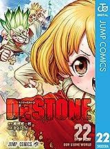 Dr.STONE 22 (ジャンプコミックスDIGITAL) Kindle版