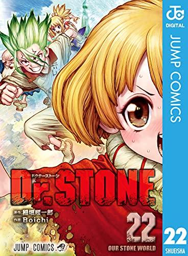Dr.STONE 第22巻