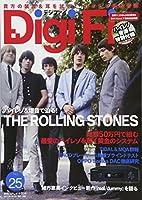 DigiFi №25 (別冊ステレオサウンド)