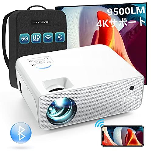 ONOAYO プロジェクター 5G WIFI 9500lm 双方向Bluetooth5.0 4K対応 リアル1920×1080P解像度フルHD 4Pデータ台形補正 最新密閉式光学エンジン技術 ズーム機能 家庭用/ビジネス/天井 projector タブレット/パソコン/ DVD/ TV Stick /スマホ/ゲーム機対応 日本語取扱書/専用バッグ付き ONO1