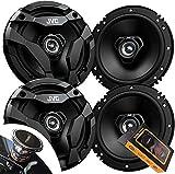 2 Pairs of JVC CS-DF620 6 1/2' drvn DF Series Coax Speaker (4 Speakers) with Gravity Magnet Phone Holder Bundle