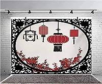 GooEoo 8x6ft レトロなテーマデザインスタイルのランタンと日本の桜の写真の背景写真スタジオブースの背景家族の休暇の誕生日パーティーの写真のビニール素材