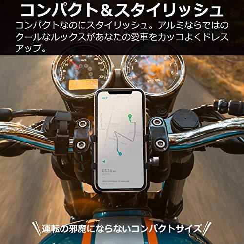 HYR+アルミ製バイクスマホホルダー携帯ホルダ合金金属製マウントステー360度回転ジョイント原付オートバイ