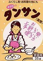 小倉食品化工 タンサン(重曹) 35g×10個