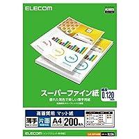 エレコム スーパーファイン紙/高画質用/薄手/片面/A4/200枚