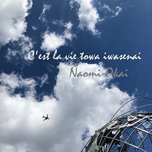 Naomi Okai