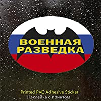 pvc color car stickers バンパーリアウィンドウ上の13 cm 17 cm Funny car stickers (Color Name : PVC0038, Size : Width 25 cm)