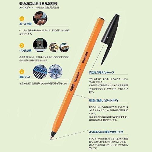 ビック油性ボールペンオレンジ0.7黒5本OR07BLK5P
