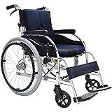 KAD Leichte Rollstühle für Erwachsene Selbstfahrende, zusammenklappbare Leichtrollstühle Transport Ergonomischer Handlauf Handbremsen Fußstützen - Wiegt nur 11 kg, Blau fsj/Blau