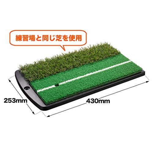 Tabata(タバタ)ゴルフ練習用ショットマット2WAY(ツーウェイ)ショット&ラフマット430×253mmフルショット対応GV0264