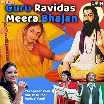 Guru Ravidas Meera Bhajan
