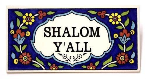 Engels keramische tegel Israël 10x15 cm SHALOM Joodse Vintage aardewerk FLORAL stijl Judaica Gift