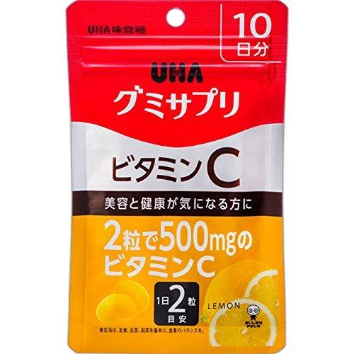 UHAグミサプリ (5)