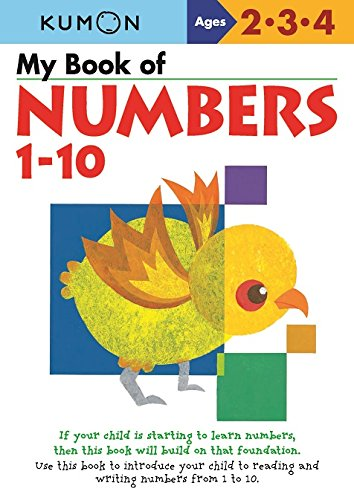 My Book of Numbers 1-10 (Kumon Workbooks)