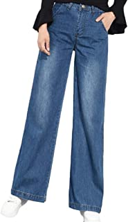 Womens Loose High Waist Wide Leg Palazzo Jeans