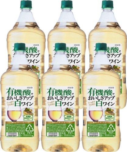 サッポロワイン 有機酸でおいしさアップたっぷりサイズの白ワイン 1800mlペット×6本セット