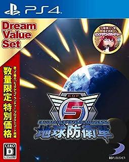 【PS4】地球防衛軍5 ドリームバリューセット【購入特典】「歌って踊る♪ピュアデコイ・ランチャー」(封入)