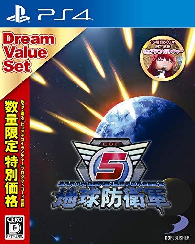 【PS4】地球防衛軍5ドリームバリューセット【購入特典】「歌って踊る♪ピュアデコイ・ランチャー」(封入)