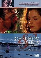 Chekhov & Maria [北米版 DVD リージョン1]