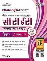 CTET Comprehensive Guide Exam Goalpost, Paper - I, Class I - V, 2019 in Hindi