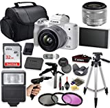 Canon EOS M50 Mark II Mirrorless Digital Camera (White) with 15-45mm STM Lens + Deluxe Accessory Bundle Including Sandisk 32GB Card, Flash, Grip Multi Angle Tripod, 50' Tripod, Filters and More.