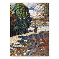 ワシリーカンディンスキー《騎手と聖雲の公園》キャンバスアート油絵アートワークポスター写真壁の装飾家の装飾-60x90cmフレームなし