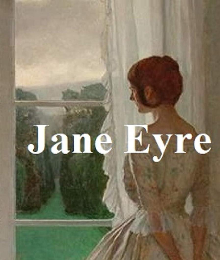 所得恥ずかしいその後JANE EYRE (ILLUSTRATED) (English Edition)