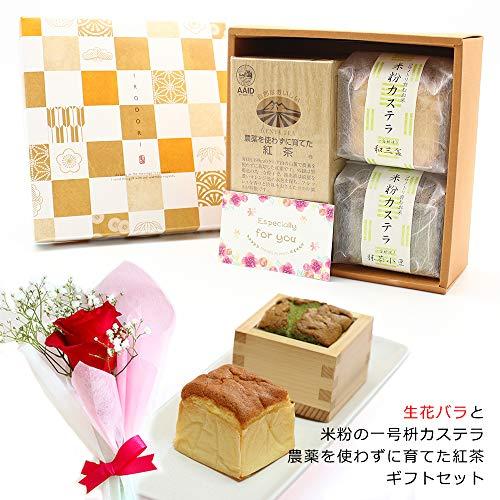 【ギフト】生花バラのプチ花束 米粉ミニカステラ(一合枡×2個)&紅茶セット。ギフトカード付