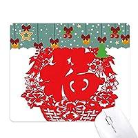 赤提灯の伝統的なパターン ゲーム用スライドゴムのマウスパッドクリスマス