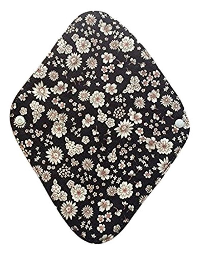 ウナギ思いやり文庫本華布のオーガニックコットンの布ナプキンホルダー (約17×約23×約0.3cm) ボタニカルブラック