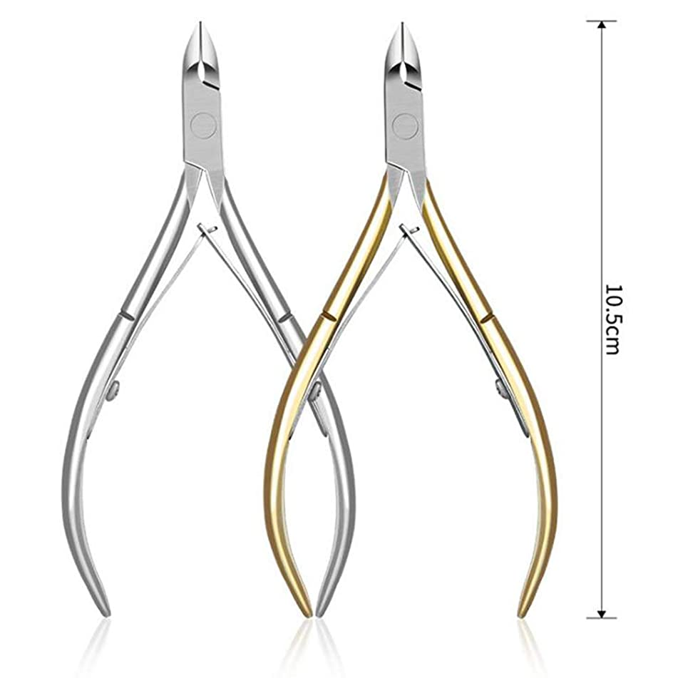 Btbtoc Cuticle Nippers Stainless Steel Cuticle Scissors Trimmer Nail Clipper Nail Tools
