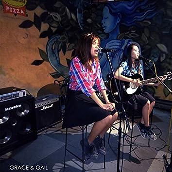 Uyab Na Lay Kuwang (feat. Mary Grace Denampo) [Bisrock]