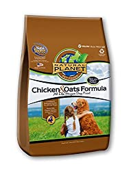 Ulta Dog Food Low Sodium