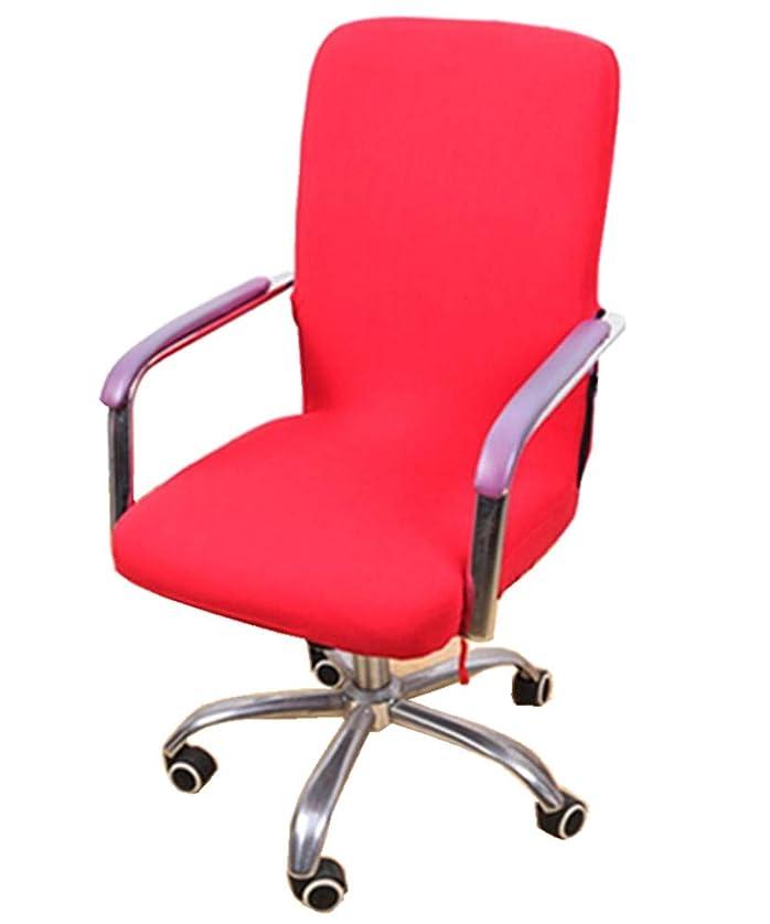 位置する北化学者Zerci-チェアスリップカバー、チェアリムーバブルカバー、ストレッチファブリックカバー、オフィスチェアカバー(椅子カバーのみ、椅子なし)