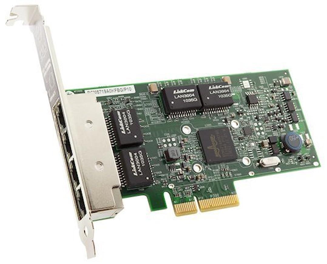 ロンドン頻繁に受取人IBM Broadcom NetXtreme I クアッドポート GbE アダプター (90Y9352) (更新)