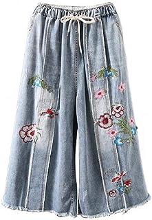 959bfa24e2b66 Minibee Women s Denim Cropped Capris Jeans Pants Drawstring Waist Wide Leg  Trousers