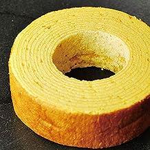 魔法洋菓子店ソルシエ バウムクーヘン食べ比べ 2個セット (ハードタイプ1種・しっとりタイプ1種)
