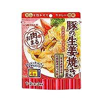 マルモト お肉まる 豚の生姜焼きの素 120g(40g×3袋)×20個