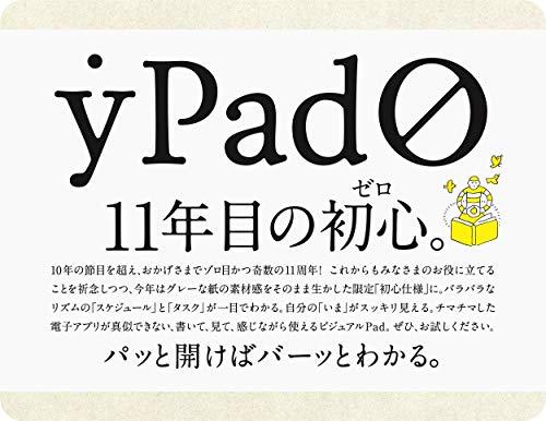 yPad0の詳細を見る