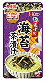 家族の茶づけ 海苔茶漬け 8食分 袋56g