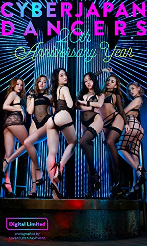 CYBERJAPAN DANCERS写真集「20th Anniversary Year」 週プレ PHOTO BOOK